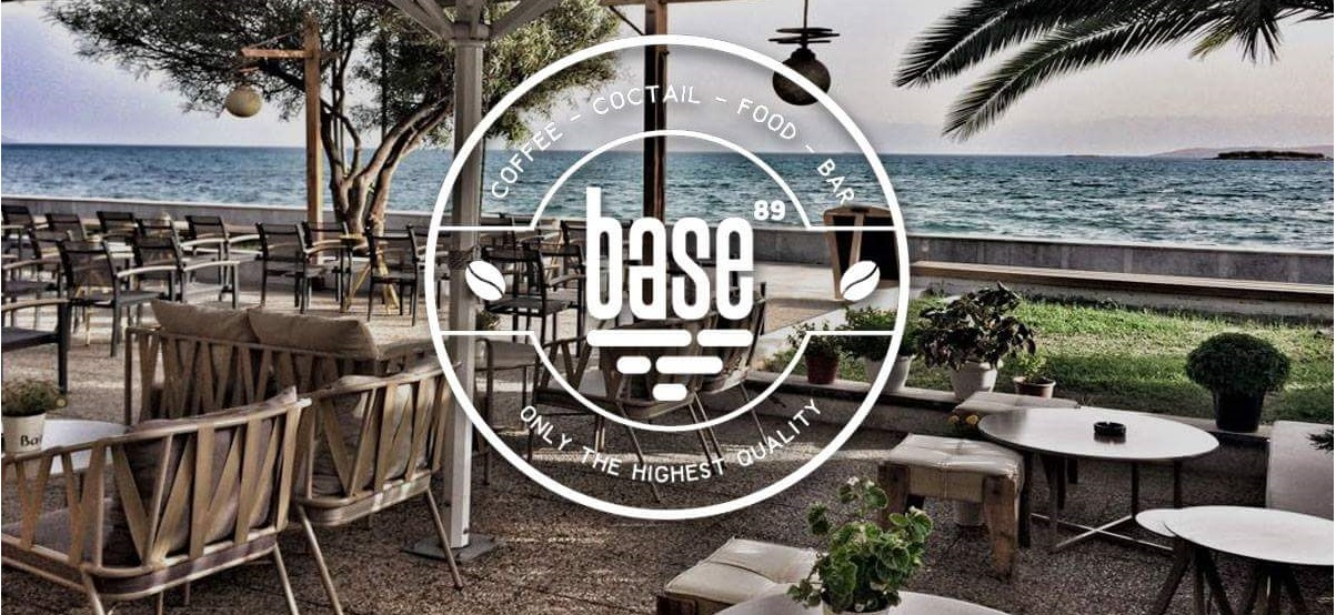 Base89 - Ιτέα