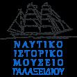 Ναυτικό και Ιστορικό Μουσείο Γαλαξειδίου